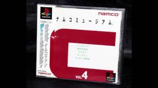 Namco Museum Volume 4 (ナムコ博物館4巻) Original Japanese Soundtrack