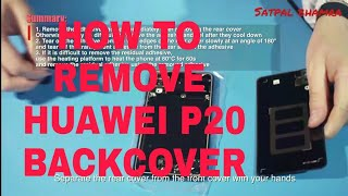 Huawei  P20 : How to open back cover of Huawei p20