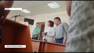 Экс-гендиректор аэропорта Якутск получил 9 лет колонии за взятку