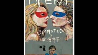 ロックバンド・OKAMOTO'Sがきょう発売したニューアルバム『OPERA』から...
