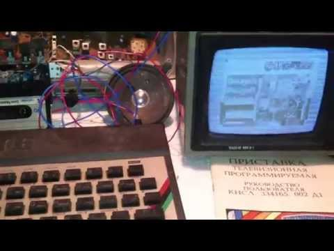 НЕ УДАЧНЫЕ ЗАГРУЗКИ ИГР приставка BYTE (ZX Spectrum)