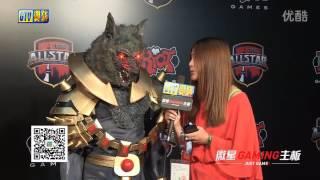 GTV游戏 Gtv全明星之旅-狼人采访