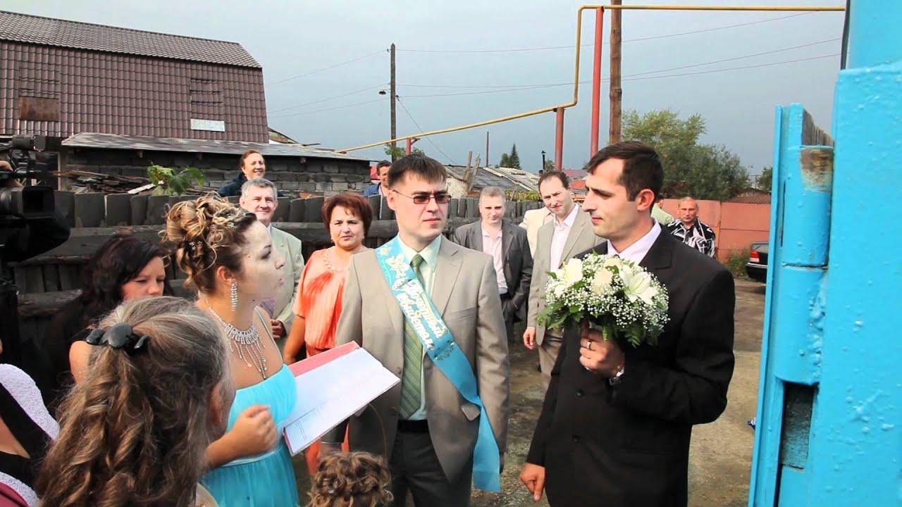 Выкуп невесты в деревне видео
