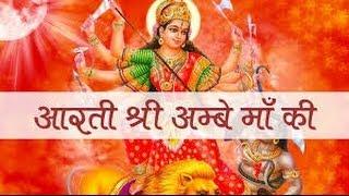 Om Jai Ambey Gauri (Aarti) by Lakhbir Singh Lakkha -Sherowali Mata Ke Bhajan (Hindi)