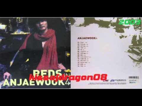 안재욱 ( Ahn Jae Wook) -  Pain (廢人)  (2003年) 4집 #2