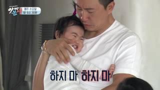 [선공개] 아빠공감…두 딸과 놀아주다 '나쁜 아빠' 된 주영훈