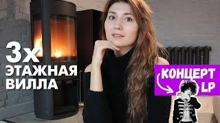 Один День из жизни во Владивостоке