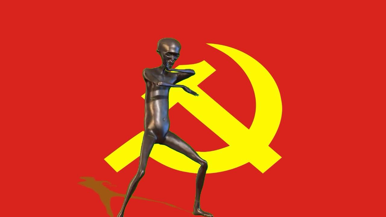 Инопланетянин флексит гифка, спортивного