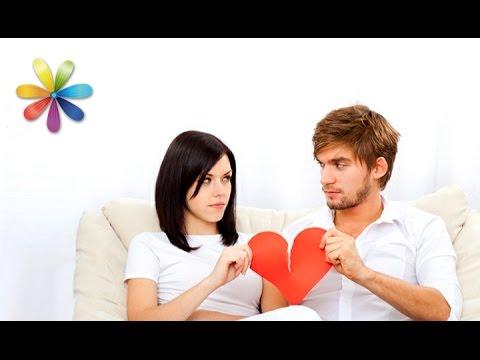 Какое поведение провоцирует развод? – Все буде добре. Выпуск 689 от 19.10.15