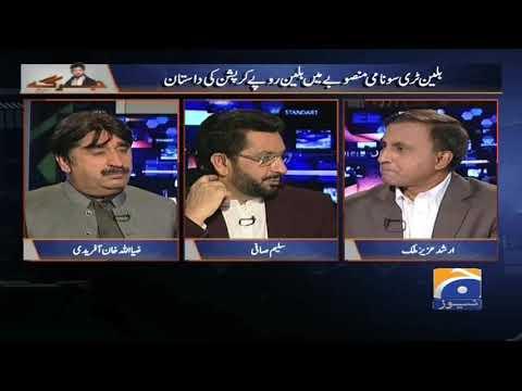 Jirga - 24 February 2018 - Geo News