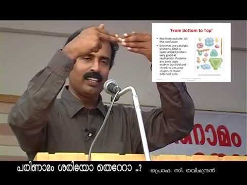 malayalam evolution Search results of malayalam about evolution check all videos related to malayalam about evolution.