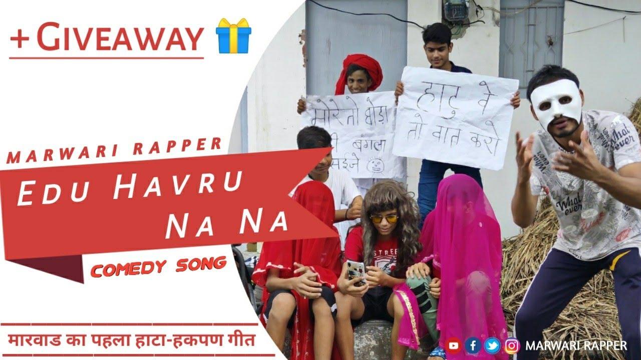 Marwari Rapper - Edu Havru Na Na (Official Music Video) + Giveaway (Surprise Gift)