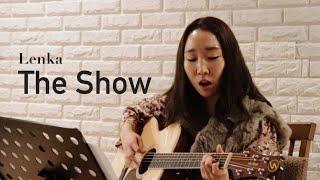 Lenka - The Show 기타 어쿠스틱 커버