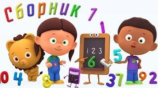Мультики все серии подряд: Считаем с Полой. Развивающие мультики. Цифры для детей