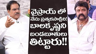 I was the Live Witness at Viceroy Hotel's Incident | Arikala Narasa Reddy | Nandamuri Balakrishna