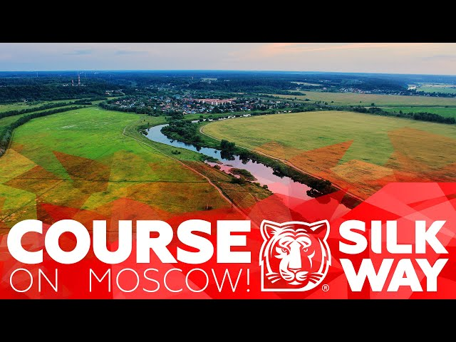 Course on Moscow! Amazing drone footage from the last stage of the race | Silk Way Rally 2018🌏