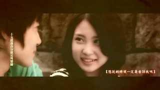 神木隆之介&志田未来オリジナル・バージョン:初音ミク- 夢と葉桜中国...