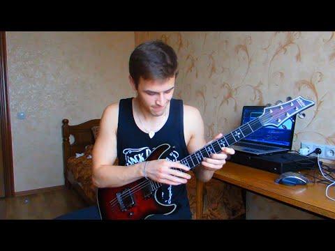 Escape The Fate - My Apocalypse (Guitar Cover)