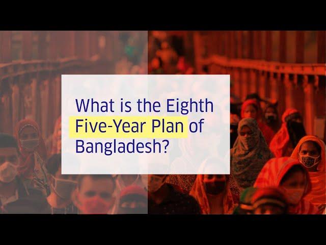 8th Five-Year Plan of Bangladesh