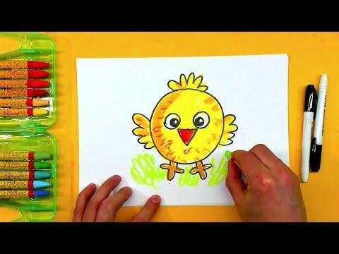 Для малыша / Как нарисовать ЦЫПЛЕНКА урок рисования
