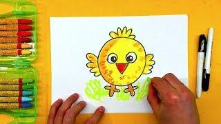 как нарисовать цыпленка - урок рисования для детей от 4 лет