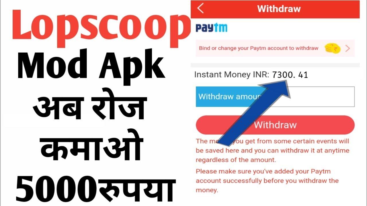 Lopscoop Mod Apk अब रोज कमाओ 5000 रुपया   Lopscoop Unlimited Trick And Mod  Apk 2019
