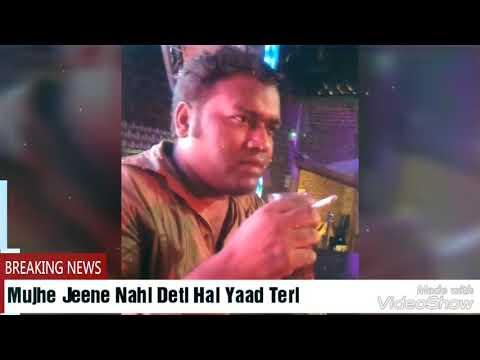 Mujhe Jeene Nahi Deti Hai By (singer Sajid Khan)