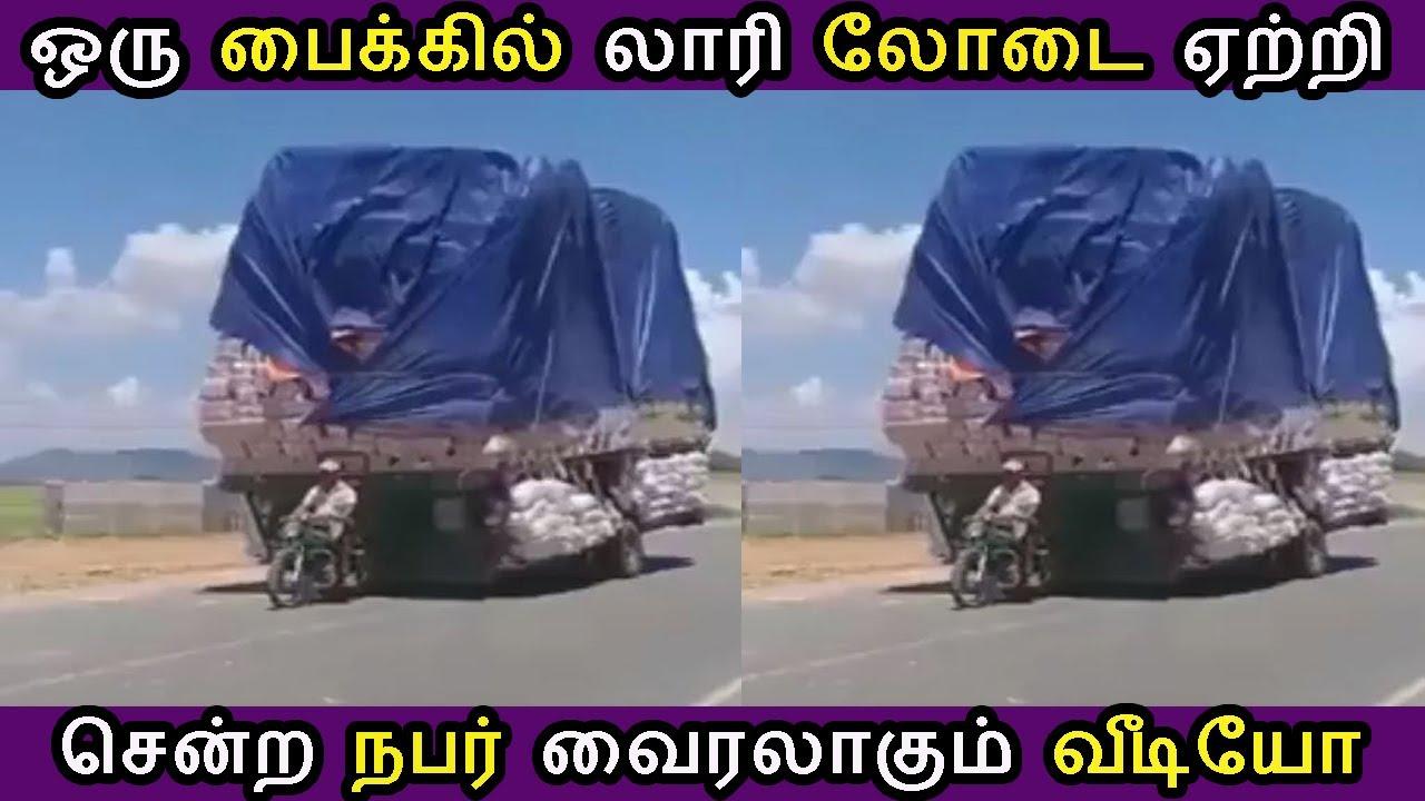 ஒரு நிமிடம் இந்த நபர் செய்யும் விசித்திரமான வீடியோவை பாருங்க Tamil Cinema News Tamzhithagaval