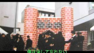shockin'sheetsのメンバーが、勤務していた千葉県流山市の高校で卒業生...