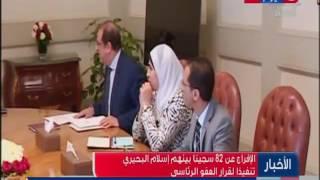 فيديو.. محمد عبد العزيز: 82 أسرة «هتبات مبسوطة النهارده»