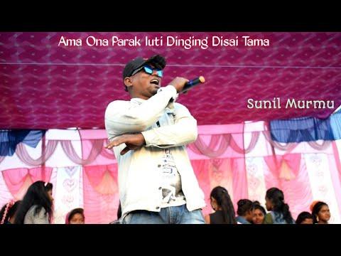 Download Ama Ona Parak luti Dinging Disai Tama Sunil Murmu Program Video Song 2021