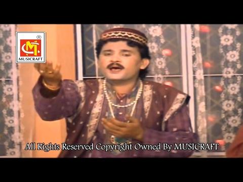 Dar Pe Khwaja Ke Daman Pasare || Ashok Zakhmi || Video Qawwali || Musicraft