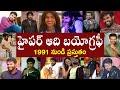 హైపర్ ఆది బయోగ్రఫీ | Hyper Aadi Biography | Hyper Aadi Real Story