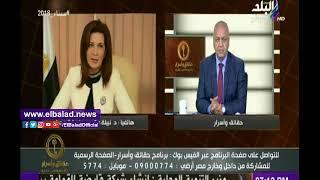«الهجرة»: سنعمل على حل أزمة إجازات المصريين بالخارج مع المسئولين.. فيديو