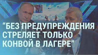 Путин о тайных прививках Спутником V. Информатор Gulagu.net о видео с пытками | УТРО L 22.10.21