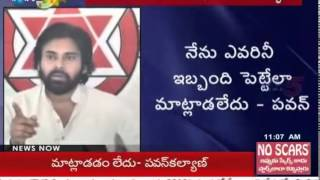 Bifurcation is The Cause of All Hell, Pawan Kalyan Blames Government : TV5 News