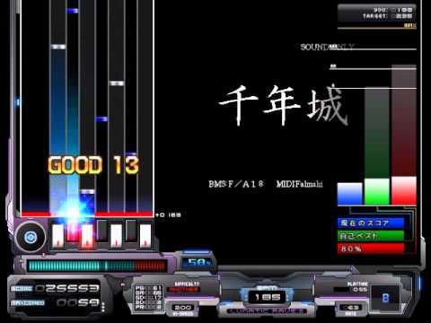【BMS】 千年城-The end of 1000 years- / BMS:FA18 MIDI:Falmaki 【メルブラ曲アレンジ】