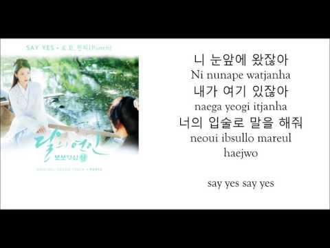 Say yes - Loco & Punch (Lyrics video)