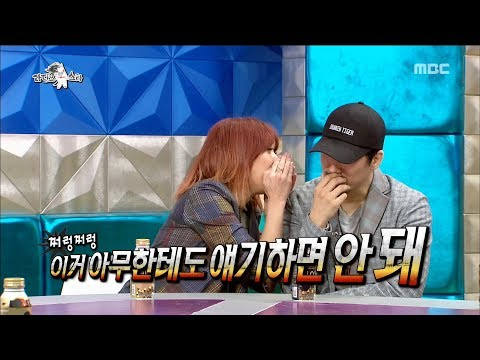 [RADIO STAR] 라디오스타-Yoon Mi-rae, Tiger JK Why do I get goose bumps every time I hear my voice?