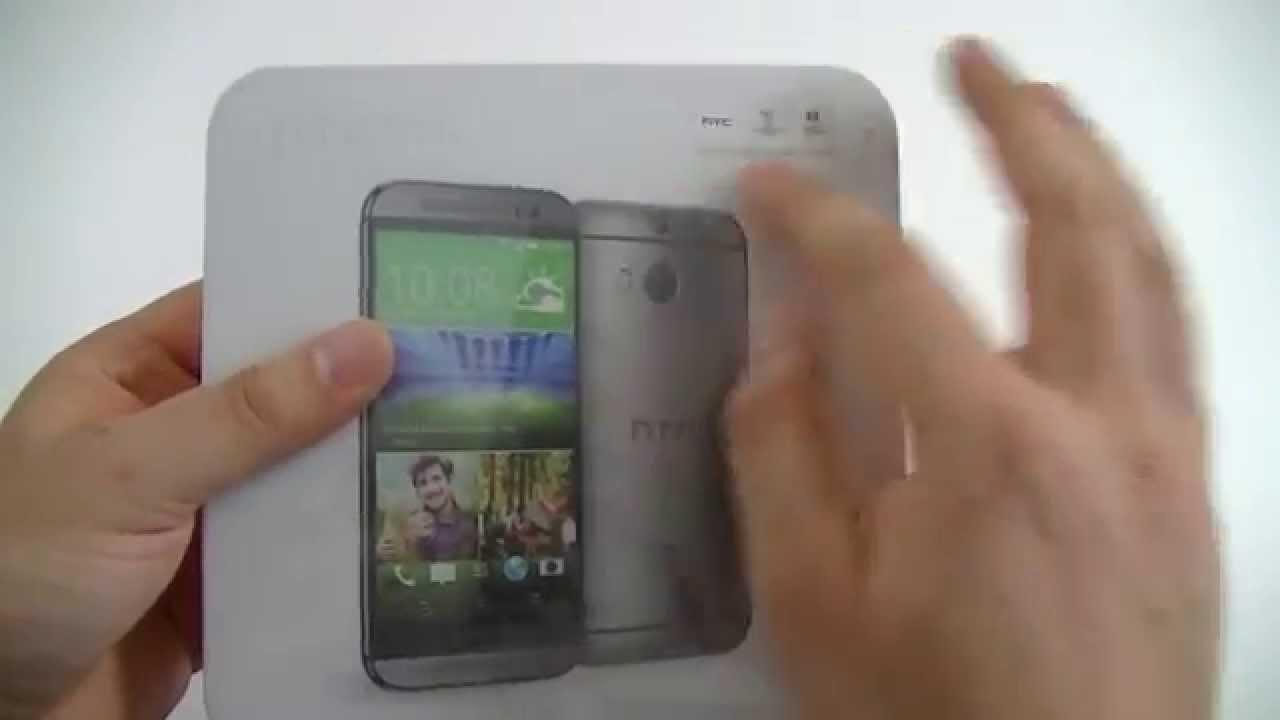 HTC One (M8) - déballage