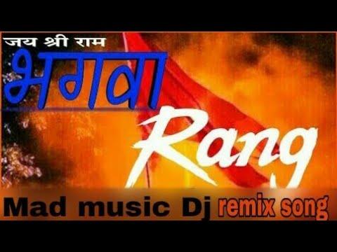 bhagwa rang dj remix song mp3