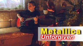 Metallica-Unforgiven(Guitar Cover/кавер/Fingerstyle)Baro