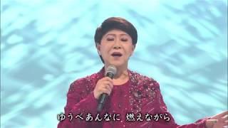 美川憲一 - おんなの朝