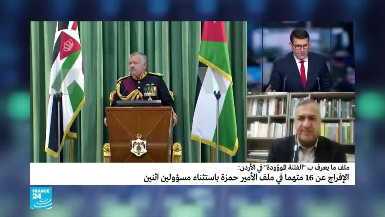 الأردن يطلق سراح 16 متهما في ملف الأمير حمزة  - نشر قبل 2 ساعة