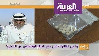 #صباح_العربية: عبدالإله السناني : على السينما السعودية أن تكون مؤثرة