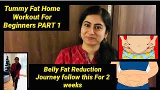 Reduce Belly Fat PART1 | Flat Tummy Exercises 2 weeks Challenge Tamil |தொப்பை குறைய இதை செய்யுங்கள்
