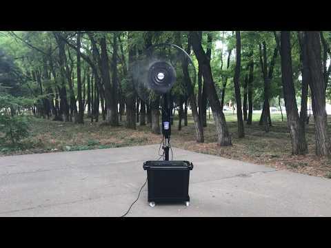 Вентилятор напольный с увлажнителем воздуха для отдыха и бизнеса