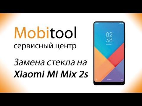 Xiaomi ремонт по гарантии