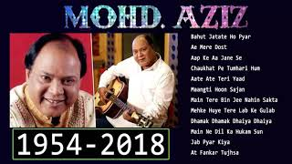 मोहम्मद अज़ीज़ और अनुराधा पौडवाल फॉरएवर हिट्स - सदाबहार रोमांटिक गाने - बहुत बढ़िया युगल Hindi Sad
