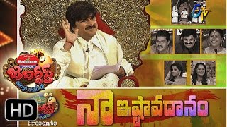 Jabardasth - 17th December 2015- జబర్దస్త్ - 150th Special Full Episode
